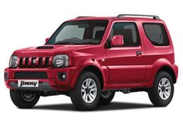 Suzuki Jimmy - Commercial