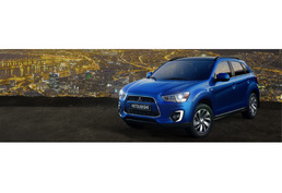 Mitsubishi ASX - Commercial